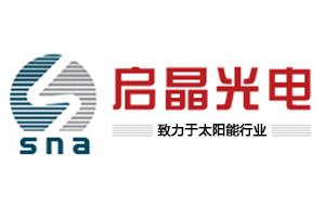 叠瓦,正在崛起的新兴组件技术