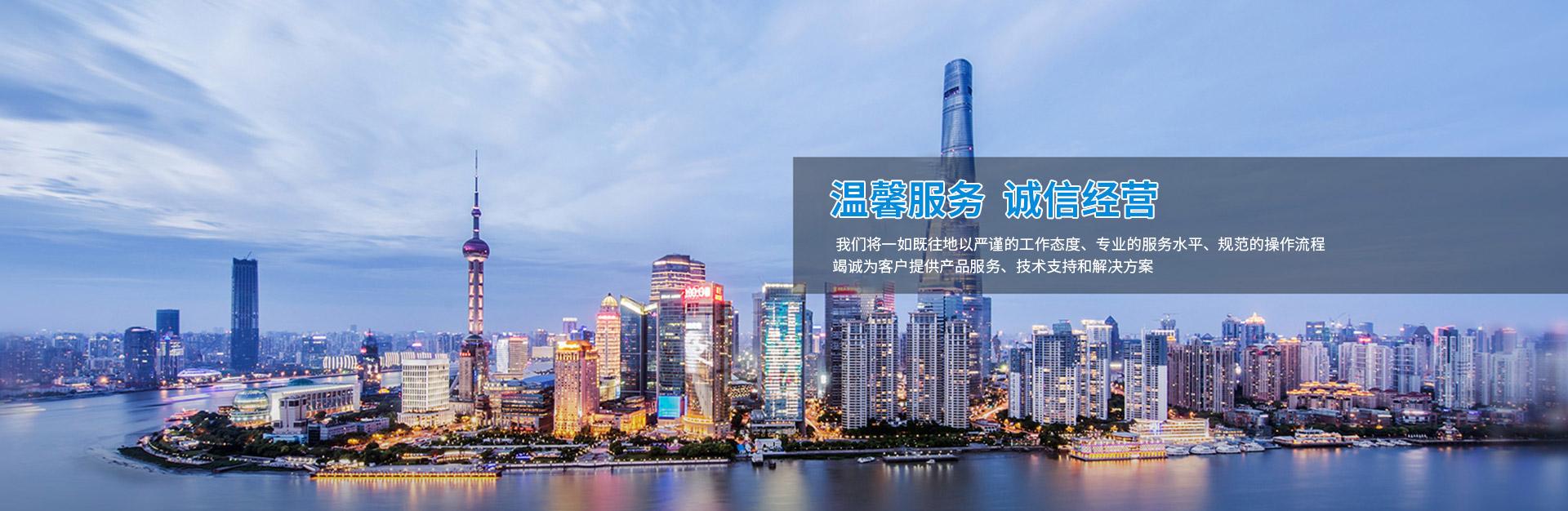 杰梯晞精密机电(上海)有限公司