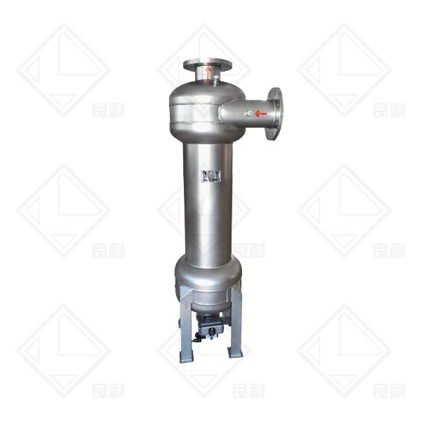 CMF離心式固液分離器