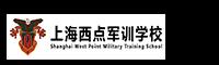 上海西点企业管理咨询有限公司