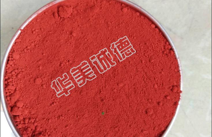 地坪专用色粉