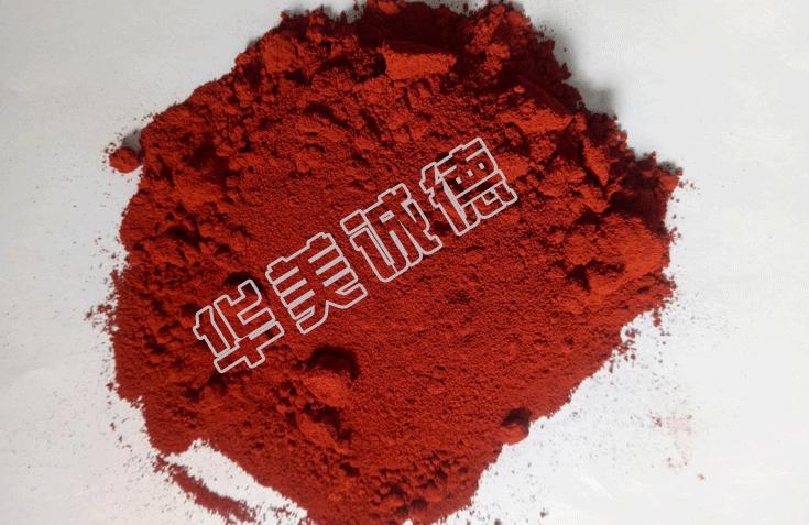 氧化铁红168