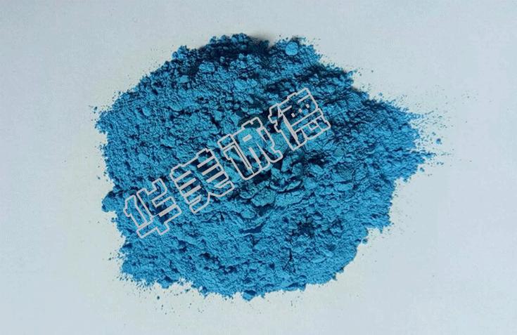 黑色瀝青公用色粉(藍)
