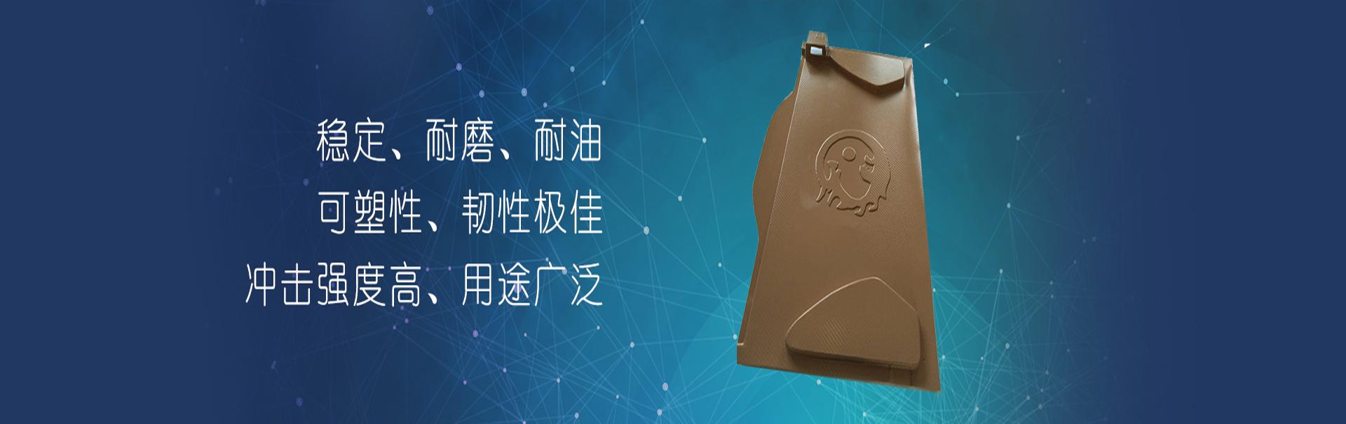 ABS塑料板材厂家