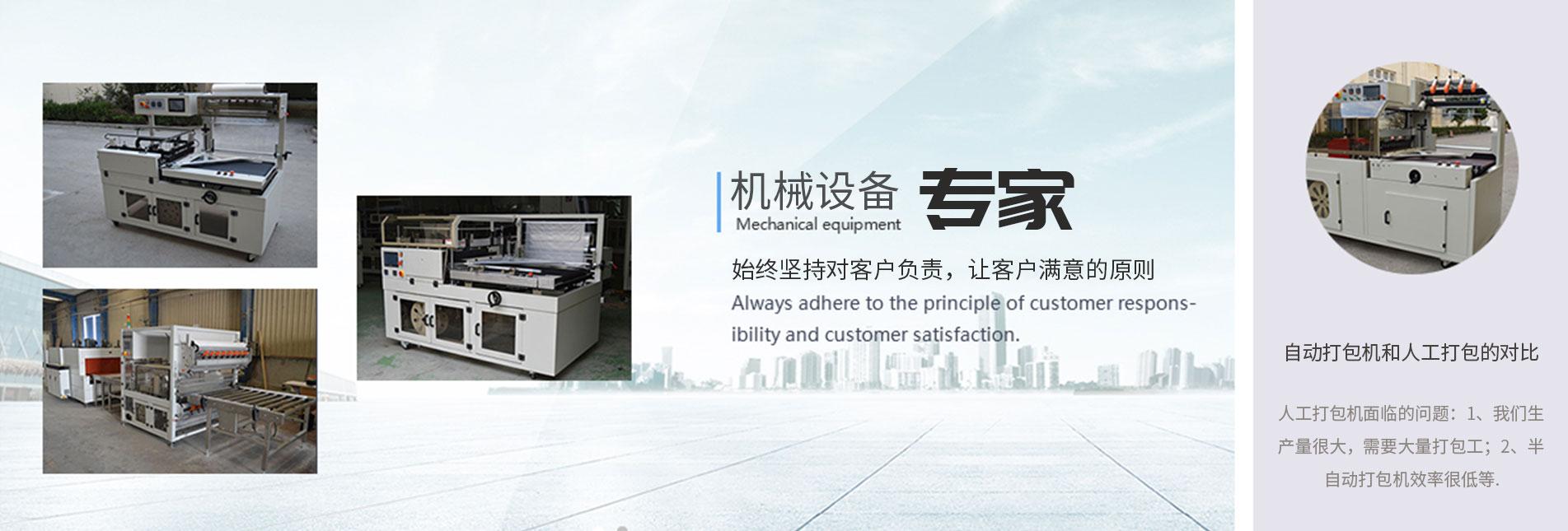 歆川智能设备(上海)有限公司