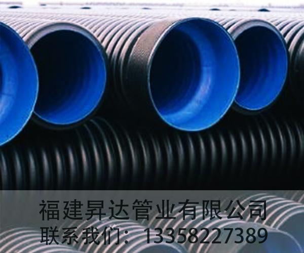 HDPE/ UPVC双壁波纹管