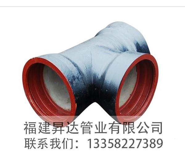 福建排水球墨铸铁管