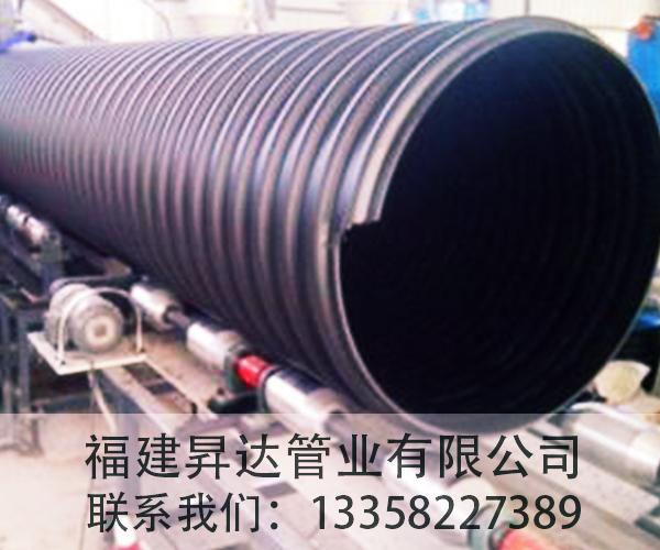 HDPE聚乙烯钢带增强缠绕管