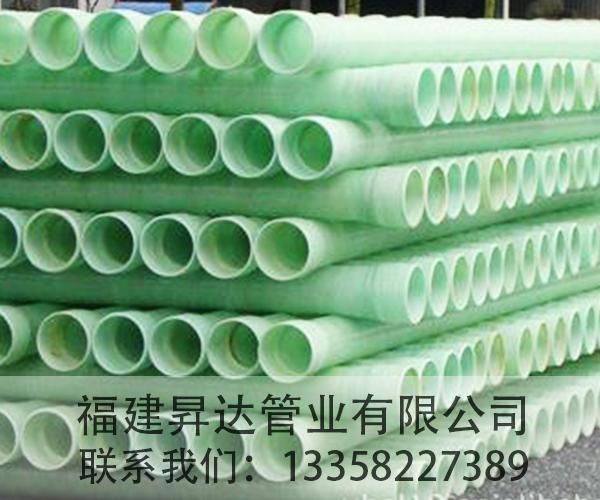玻璃纤维增强塑料夹砂管