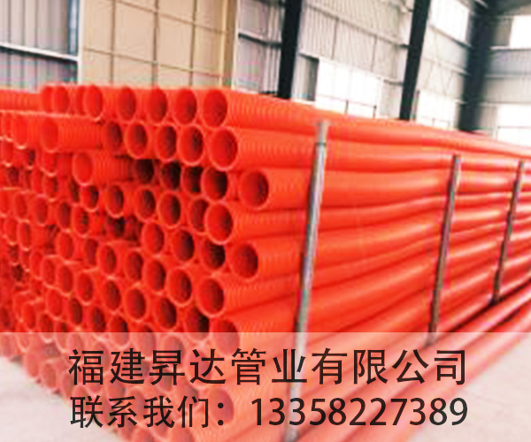 HFB增强型电缆保护套管