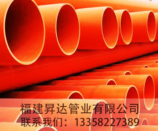 C-PVC埋地式高压电缆保护套管