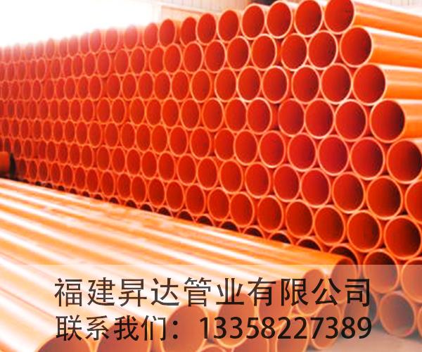 MPP开挖、非开挖电缆保护套管
