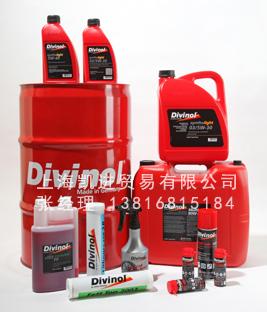 迪威诺 Divinol MULTIDRAW ALM 120 拉丝油
