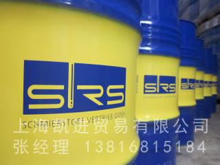SRS Antikorrol M plus 德国军用MTU单级发动机油