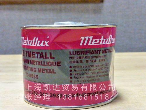 Metaflux 70-8535 Gleitmetall 美德孚金属钛润滑膏