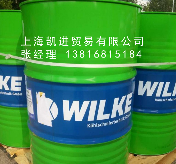 Wilke WICOIL 754 德國原裝進口 高性能切割、沖壓和沖孔油