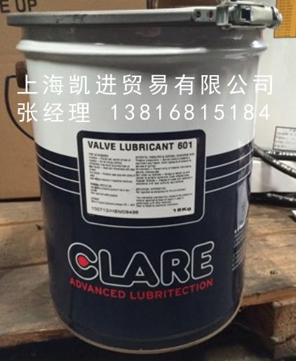 CLARE 601 Valve Grease 油气开采等阀门润滑专用润滑脂