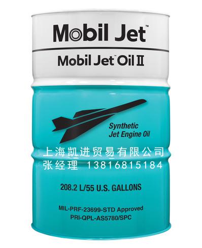 Mobil Jet Oil II 美孚飞马2号航空润滑油