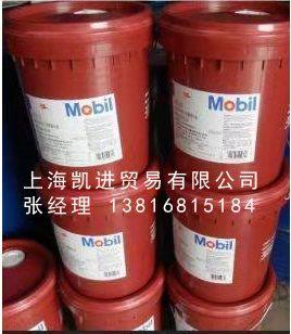 美孚MOBILTAC 375 NC齿轮油