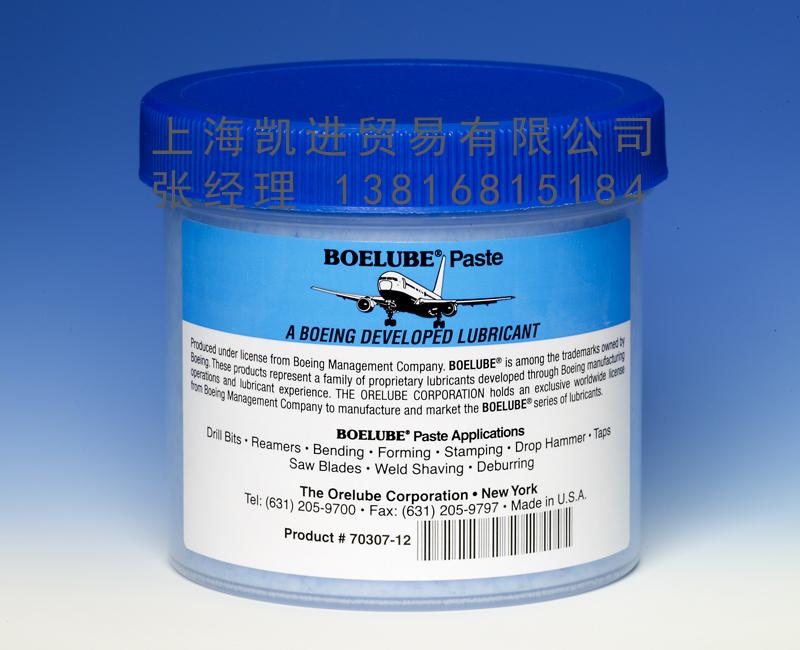 波音润BOELUBE 70307润滑剂