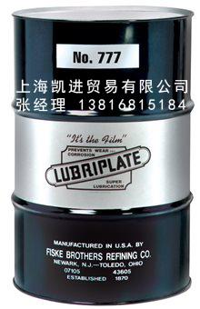 威氏lubriplate NO 777润滑脂