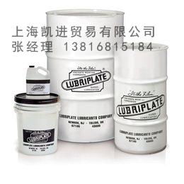 威氏LUBRIPLATE 730-0复合铝基润滑脂