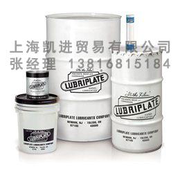威氏LUBRIPLATE GEAR SHIELD系列开式齿轮润滑脂
