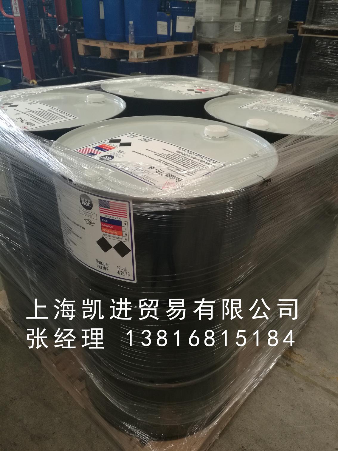 美国摩力达多少钱_美国化学Ecosafe EHC 46抗燃液压油_上海凯进贸易有限公司