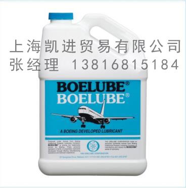 波音润 BOELUBE Liquids 70106 Clear (100F)