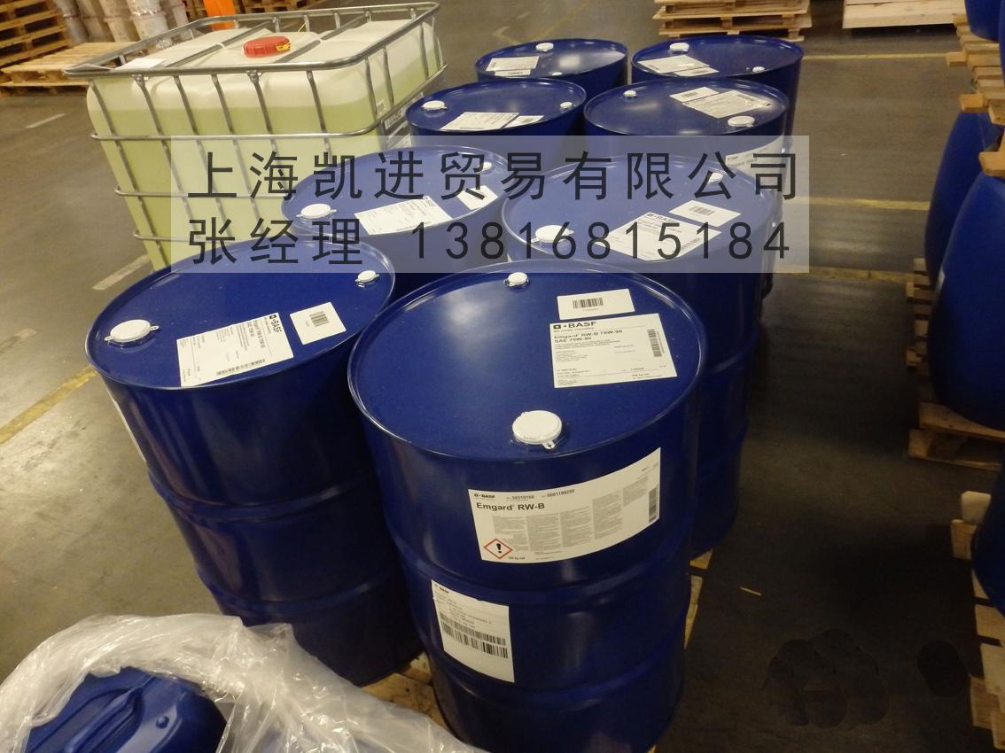 巴斯夫BASF Breox FCC P 18-22泡沫控制油