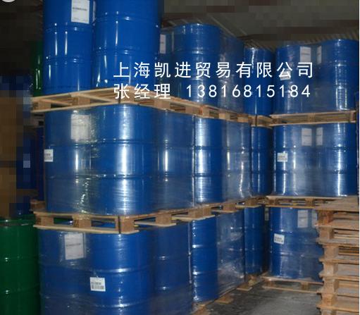 巴斯夫BASF Breox RFL冷冻压缩机油