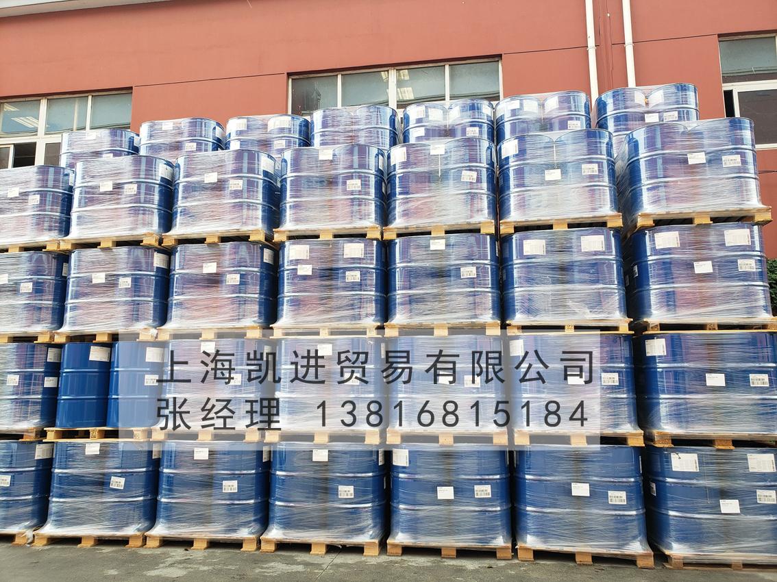 巴斯夫BASF PROECO RF冷冻压缩机油