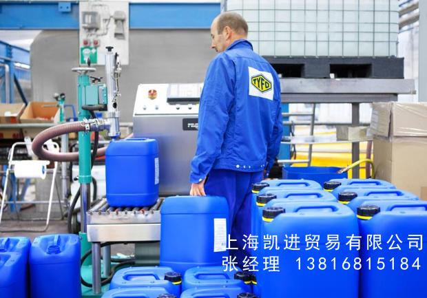 TYFOXIT 1.15–1.25 原装进口批发德国TYFOCOR防冻液