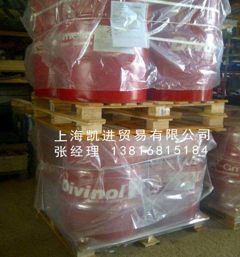迪威诺Divinol Multiroll CU LF Special 全合成冷却液