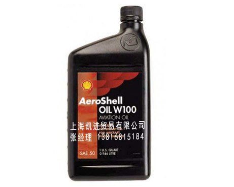 壳牌航空Aeroshell Oil W100 四冲程内燃机油