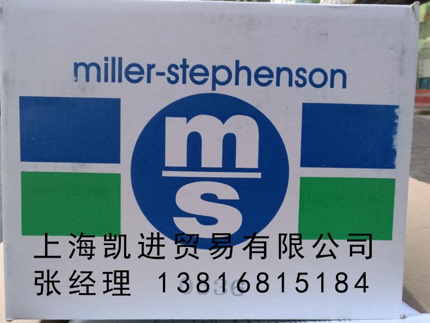 米勒Miller-stephenson FluoroExtreme 牙科手持器械润滑剂