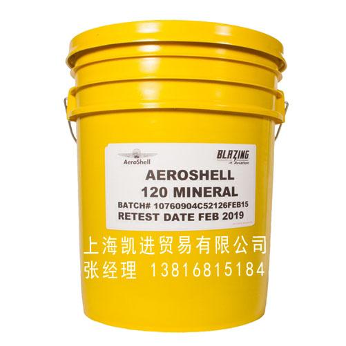 壳牌航空Aeroshell Oil 120四冲程内燃机油