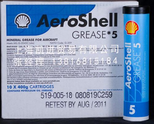 壳牌航空Aeroshell Grease 5润滑脂