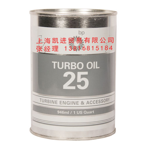 BP Tubro Oil 25航空润滑油