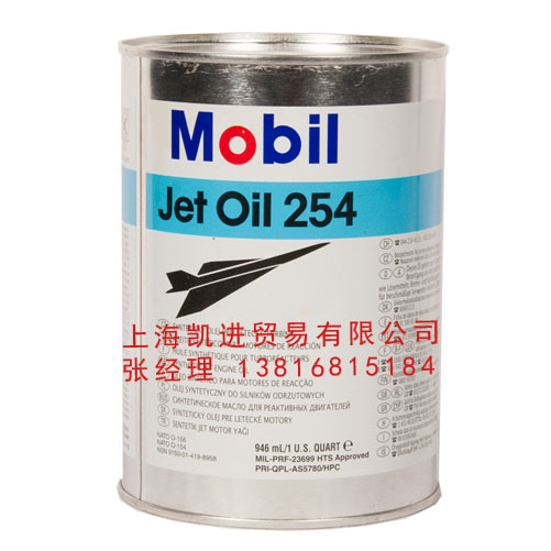 美孚Mobil Jet Oil 254合成型航空汽轮机润滑油