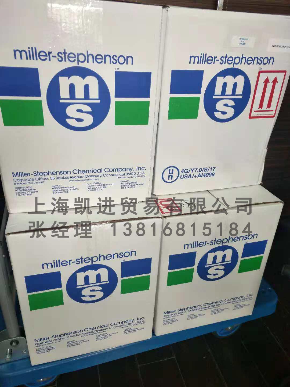米勒Miller-stephenson TRIBOSYS 214X齿轮箱润滑脂