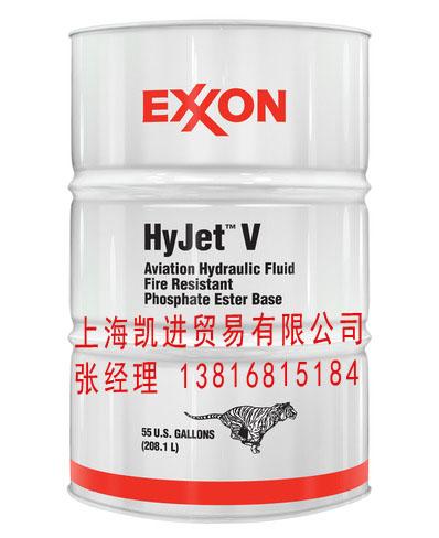 美孚Exxon Hyjet V防火航空液压油