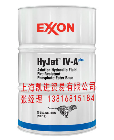美孚Exxon Hyjet IV-A Plus防火航空液压油