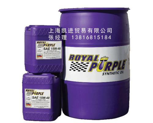 紫皇冠royal purple Synfilm 工业润滑油