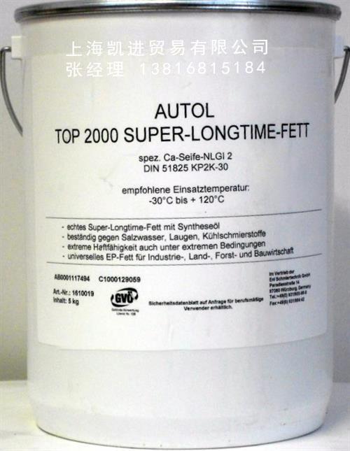 AUTOL TOP 2000 SUPER-LONGTIME FETT 机车轨道专用润滑脂(25公斤)