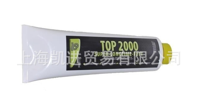 AUTOL TOP 2000 High Temp耐高温润滑脂-400g