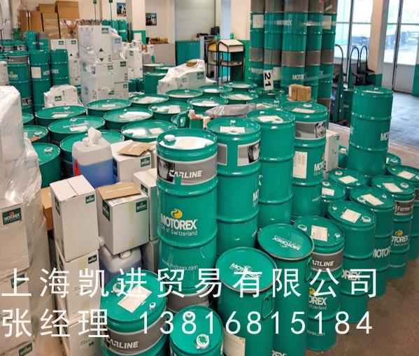 摩托瑞斯MOTOREX SWISSCOOL MAGNUM UX 400水溶性冷却液