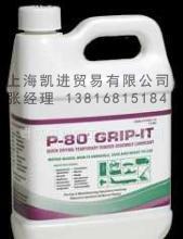 P-80 Emulsion 临时性橡胶装配润滑剂