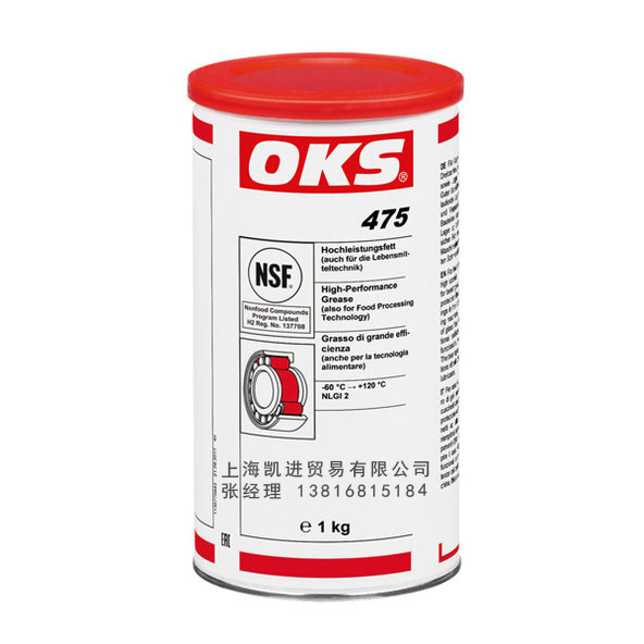 OKS 475聚四氟乙烯高性能润滑脂