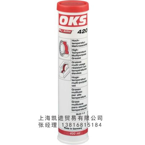 OKS 420高温多用途润滑脂